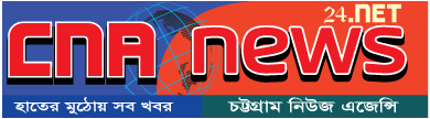Chittagong News Agency